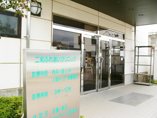 futawafureai