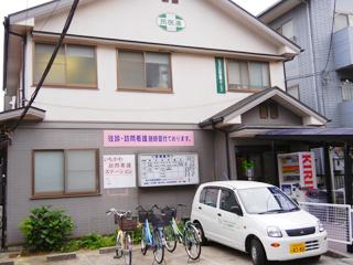 itikawa